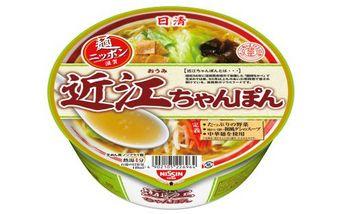 麺ニッポン 近江ちゃんぽん  1.JPG